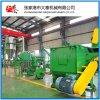 HDPE硬料清洗回收生產洗發水瓶化妝品瓶脫標造粒生產線設備