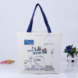 廣告禮品帆布袋定做帆布袋子束口袋棉布袋禮品袋可定制企業LOGO