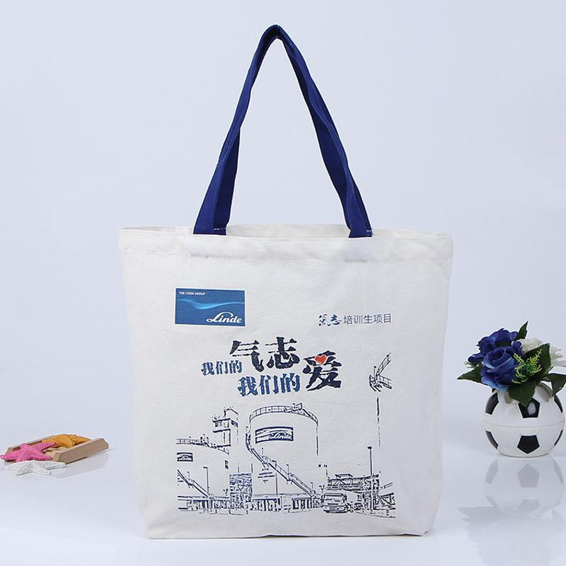 廣告禮品帆布袋定做帆布袋子束口袋棉布袋禮品袋可定製企業LOGO