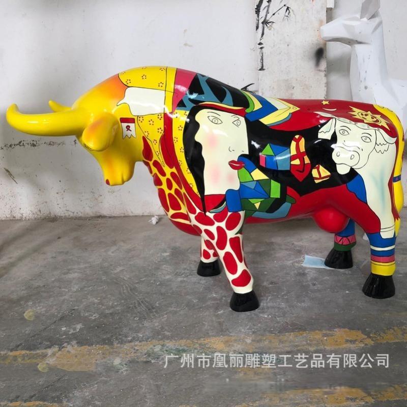 玻璃钢大象定制雕塑 玻璃钢彩绘动物雕塑 园林景观