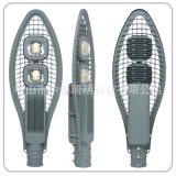led路灯头 户外防水压铸路灯30W50W网拍灯