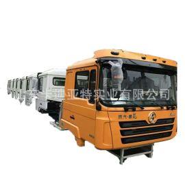 陕汽德龙新M3000前面板总成 德龙新M3000前面罩总成 质量保证