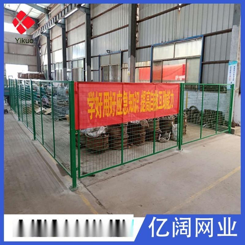倉儲貨物護欄車間隔離網簡易分隔圍欄倉庫可移動圍擋現貨一件代發