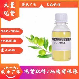 供应 化妆品橄榄油原料 初榨橄榄油 橄榄油护肤 橄榄油护肤基础油