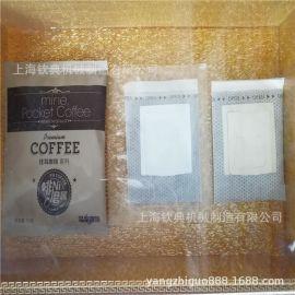 全自动不锈钢咖啡纸滤纸挂耳包装机I金米兰挂耳咖啡包装机械