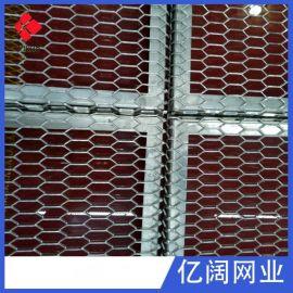 高品质 1.2mm铝板网 铝制窗纱窗户防盗网 10年不生锈
