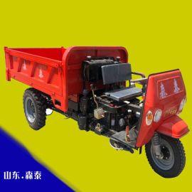 柴油农用三轮车 工地电动三轮车 工地工程自卸翻斗车 柴油工程车