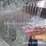 迪博省优厂家直供 碳粉污水过滤设备 石墨污水板框过滤机