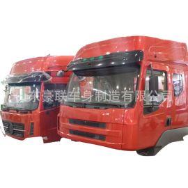 柳汽霸龙高顶驾驶室总成 货源直供驾驶室配件线束价格 图片 厂家