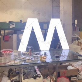 树脂发光字户外门头广告字3D发光字LED招牌发光logo发光字亚克力