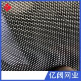 20目321材質不鏽鋼篩網 石油化工設備專用網 防腐蝕耐高溫