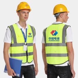 志愿者马甲定制印字logo广告公益背心义工宣传定做反光条马夹施工