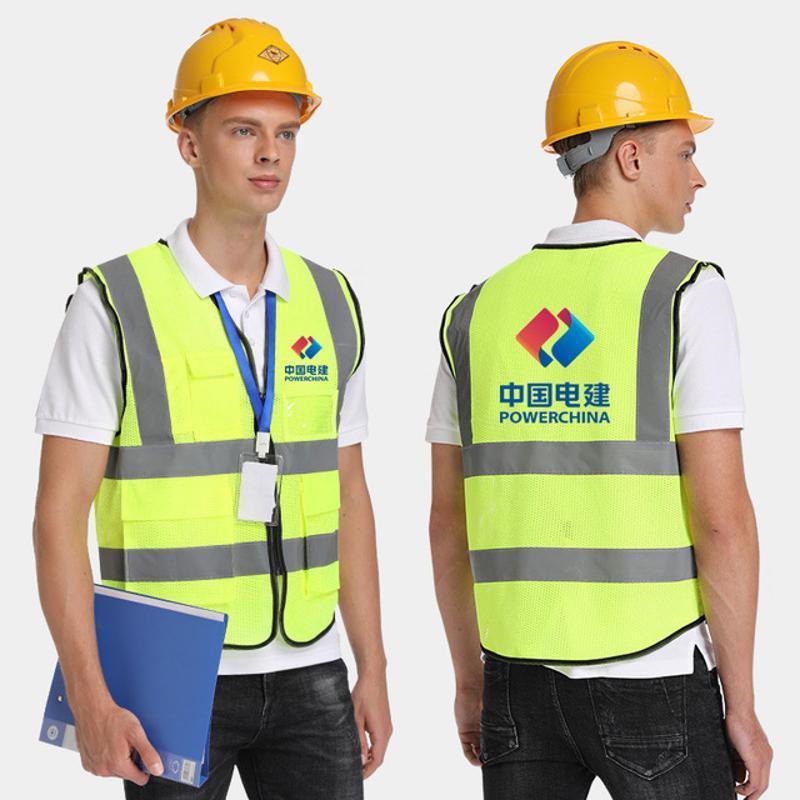 志願者馬甲定製印字logo廣告公益背心義工宣傳定做反光條馬夾施工