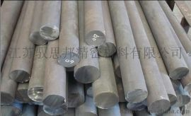 供应Incoloy901圆钢/无缝管