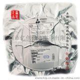 供應芯聯CL8808-5.0V-SOT23-3原裝正品質量保證