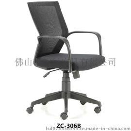 高档时尚办公工学椅_转椅定型棉职员椅_人体椅子办公椅