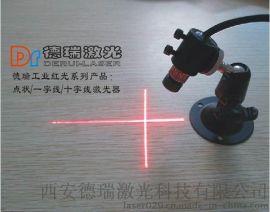 专业供应服装生产定位激光器