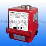 高品质VSE-1AC220V角行程部份回转电动执行器电动头电动执行机构