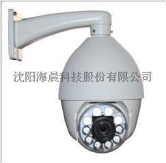 海晨HT-6Q120M-B 智能中速球 红外激光夜视 室内室外球 防水