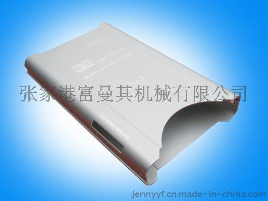 FM-AL6061-T5散热器壳体铝型材
