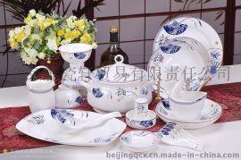 北京陶瓷餐具批发,骨质瓷餐具