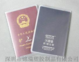 标准磨砂/透明护照套 现货证件保护套 证件套 PVC护照套