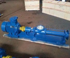 温州G40-2污水螺杆泵 耐磨胶套 经久耐用