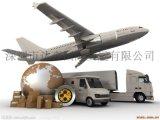 国际快递中国到新加坡马来西亚专线空运海运服务免费仓储包装集运