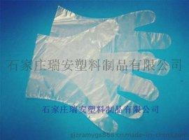一次性使用透明卫生手套生产商