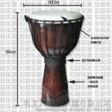 宏聲樂器 非洲鼓 非洲手鼓 12寸非洲鼓 玻璃鋼非洲鼓