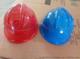 石家庄金淼电力专业生产电工用玻璃钢安全帽
