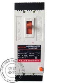 DZ15LD-100/390 上海人民 電動機缺相保護開關