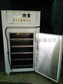 正阔设备ZK-805无尘镜面板内胆烤箱
