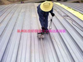 常用65波高铝镁锰板板型430.420.400.500.300