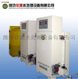 水杀菌消毒设备北京高纯型二氧化氯发生器潍坊佳源设备