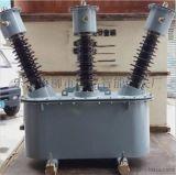 JLS-35油浸高壓組合互感器