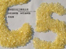 C5石油增粘树脂,橡胶增粘剂