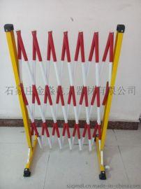 石家庄金淼电力专业生产玻璃钢绝缘安全围栏
