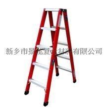 热销家用防滑梯 玻璃钢人字梯 多功能折叠梯 人字梯