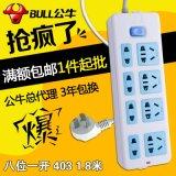 淘宝天猫爆款 公牛安全插座GN-403 1.8米多功能电源插排插线板插