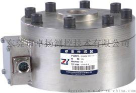 拉压双向称重测力传感器 压力传感器 冲击力测试专用传感器 测力传感器