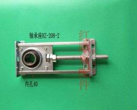 输送带轴承座隧道炉流水线滚轮UC轴承涨紧重型调节座内孔45
