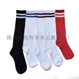 佛山厂家儿童横条足球袜运动袜子 学生袜高筒袜长筒 外贸
