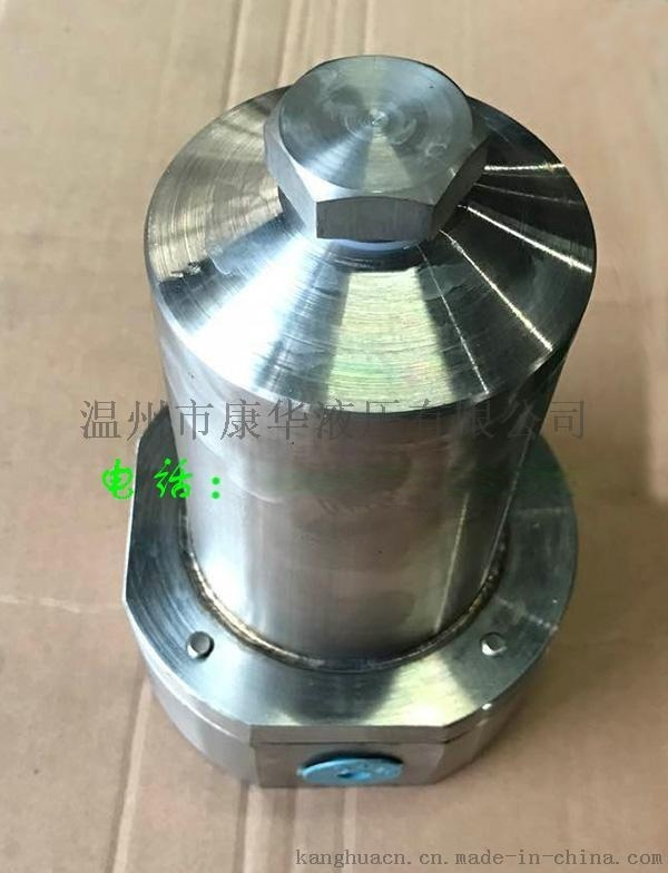 康華油濾器RF-250