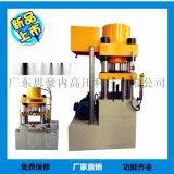 100T冷擠壓液壓機 哪個廠的液壓機好 液壓機多少錢一臺