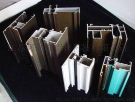 供应注胶隔热断桥系列建筑铝合金门窗幕墙型材