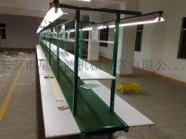 LED组装生产线防静电皮带流水线物流分拣线厂家直销
