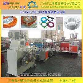 三晖盈PVC软管挤出机LX-55PE软管押出机设备