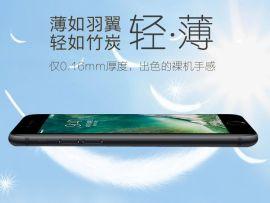 厂家批发 6s纳米防爆膜 6plus/6s手机软性保护膜 纳米盾防爆膜 TPU全屏膜 TPU全屏自修复膜 iPhone7手机保护膜