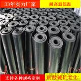 厂家大量库存三元乙丙橡胶板耐油耐磨耐酸碱抗老化胶板胶皮胶垫